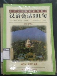Image of Conversational Chinese 301